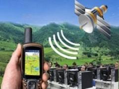 Curso Prático de GPS na Gestão da Agropecuária